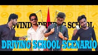 Driving School/License Scenario #2 Summa Iru Nee