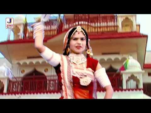 The Dilli Mein Karnalya HD VIDEO   Tejaji Song   Neelu Rangili   DJ REMIX   Rajasthani New Song 2015