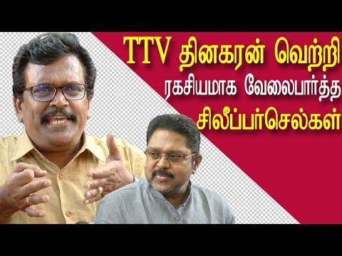 TTV dinakaran emerges hero, sleeper cells' will be activated tamil news, tamil live news, tamil news today, latest tamil news, red pix tamil news today  amid reports that some ministers and MLAs would switch over to Dhinakaran group, his supporter and disqualified MLA Thanga Tamilselvan said,