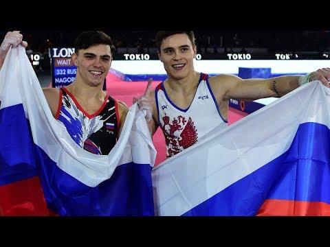 Российские гимнасты после победы на ЧМ в Германии возвращаются домой