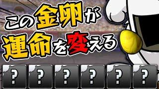 銀魂コラボガチャを5回引いて出たキャラで裏闘技場に挑戦!【パズドラ】