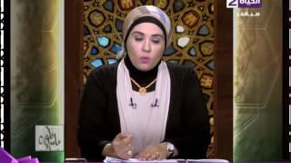 بالفيديو.. حكم الشرع في إخراج المرأة زكاة مالها لزوجها