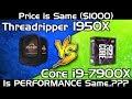 AMD Ryzen Threadripper 1950X vs i9 7900X || Comparison