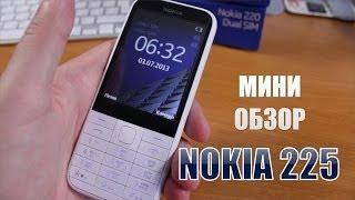 Nokia 225 Мини Обзор