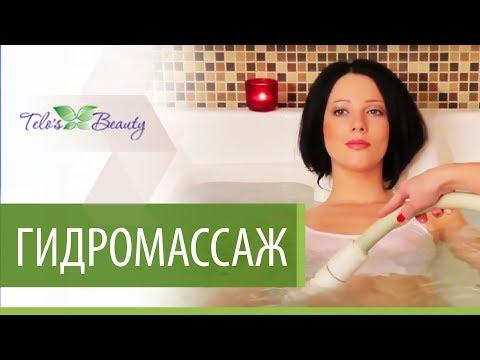 Скрити камера женски массаж