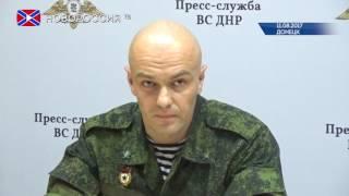 Картинки по запросу Бойко Олег Валентинович