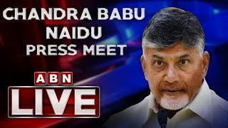 Chandrababu Naidu LIVE | TDP Press Meet from Guntur | ABN LIVE