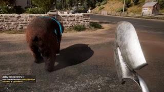 Far Cry 5 #3 (PS4) Черная Мамба ломает лица,стрелы,и стелс (спасибо Игорь!)