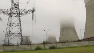 Rivne Nuclear Power Plant