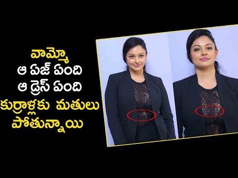 Pooja Kumar In Garuda Vega Promotions | Latest Telugu Cinema News