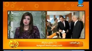نائب رئيس جامعة المنوفية ينفي تزوير انتخابات اتحاد الطلاب
