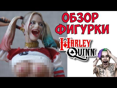 Обзор Фигурки Харли Квинн Алиэкспресс Review ● Figure Harley Quinn Aliexpress