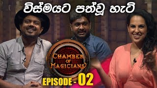 Chamber of Magicians - 11th May 2019