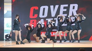 dancecover