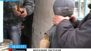 На Черкащині чоловік сокирою забив брата коханої