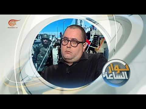 حوار الساعة | وسام متّى - رئيس تحرير موقع المسكوبية ...  - 20:54-2019 / 1 / 30