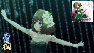 The Idolm@ster Cinderella Girls: Starlight Stage Singer: 高垣楓 Kaede Takagaki Composer: 椎名豪 Go Shiina Lyricist: 百合子甲斐田 Yuriko Kaida Arranger: 椎名 ...