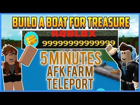 ROBLOX | BUILD A BOAT FOR TREASURE HACK/SCRIPT | INFINITE GOLD | FREE BLOCKS |