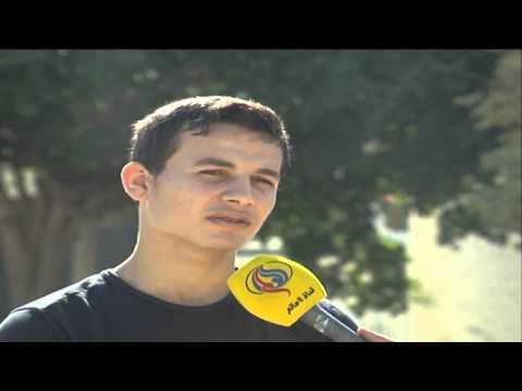 تقرير قناة العالم  عن الباركور في غزة |  Free Run Gaza