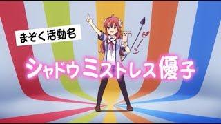 shami momo(吉田優子・千代田桃)「町かどタンジェント」ファミコン風/Machikado Mazoku/8bit