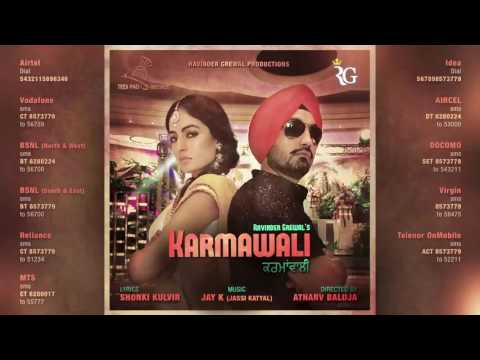 KARMAWALI | Full Audio | Ravinder Grewal