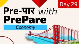 Pre-पार with PrePare Day 29 (Economy) || UPSC || IAS