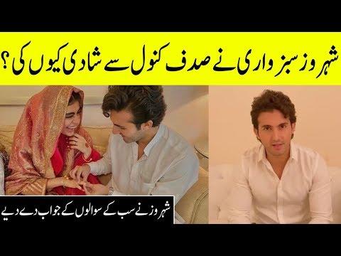 Shahroz Sabzwari New Video After Marriage | Video Gone Viral | DT1 | Desi Tv