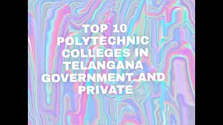 TOP 10 POLYTECHNIC COLLEGES IN TELANGANA||GOVT AND PRIVATE POLYTECHNIC COLLEGES||DIPLOMA COLLEGES