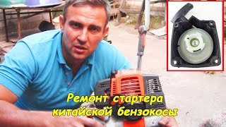 Ta'mirlash benzonase limex ekspert - almashtirish starter #telemasterskaya bo'ladi