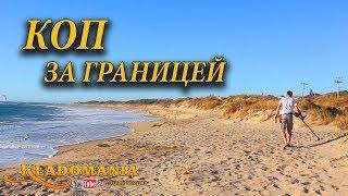 видео Сколько времени лететь до Кипра из разных городов РФ