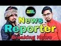 News Reporter |BB KI VINES| || Pakke Dheeth || The Editing Champ || Akash Chopra . Whatsapp Status Video Download Free