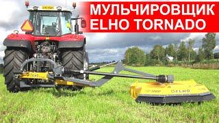 Финский мульчировщик ELHO Tornado 560 для удаления кустарника