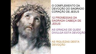 Hoje é a festa da Sagrada Cabeça Jesus! Conheça essa devoção
