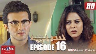 Seep   Episode 16   TV One Drama   22 June 2018