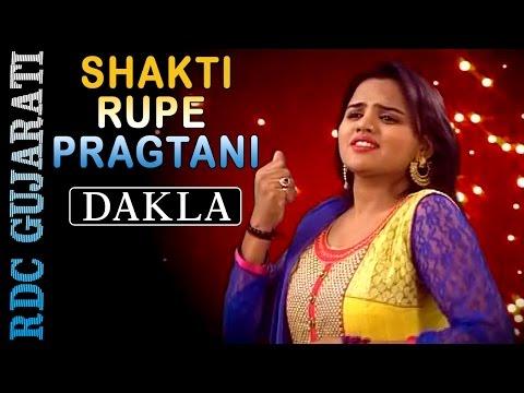 Gujarati Dakla DJ Mix 2016  Shakti Rupe Pragtani  Kajal Prajapati  Full VIDEO  Cheharma Na Dakla