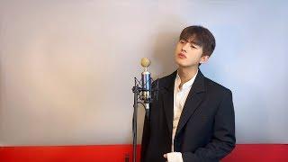 아이유(IU) - Love Poem Cover By TEY