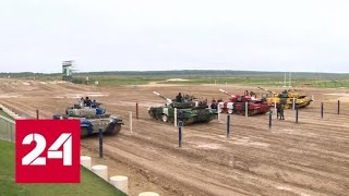Россия выиграла Армейские игры и вызвала на противоборство НАТО - Россия 24