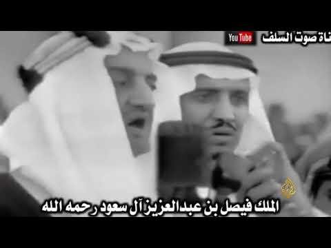 حفلة شيرين وأزمة السعودية الوجودية  - نشر قبل 3 ساعة