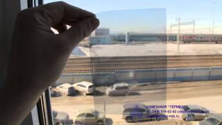 Зеркальная пленка WOWfil R Silver35(Видеокаталог пленок от Компании Гермес., 2015-04-15T10:45:39.000Z)