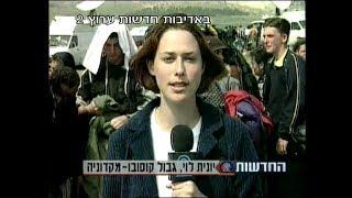 יונית לוי ב-2003: