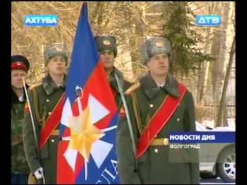 Открытие кадетского корпуса имени Недорубова