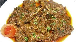 Mutton Bhuna Gosht | Very Easy | By Yasmin Huma Khan