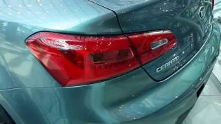 Kia Cerato koup 2014 UAE - Silver color