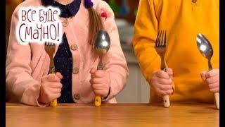 10 блюд на детский праздник. Часть 2 — Все буде смачно. Сезон 5. Выпуск 58 от 15.04.18