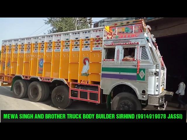 MEWA SINGH AND BROTHER TRUCK BODY BUILDER SIRHIND JASSI 9914919078