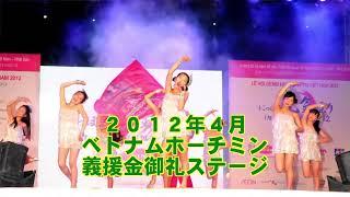 [みちのく仙台ORI☆姫隊] 2011年7月宮城県仙台市をベースに、塩釜市、七...
