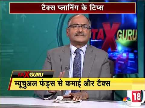 Double Taxation Aspect For Investment By NRI In India Explained By Balwant Jain