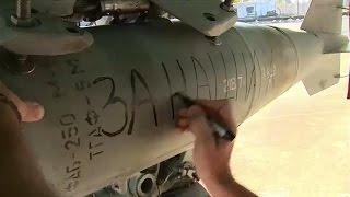 За наших и за Париж!(Pilots and technicians of Hmeymim airbase have sent by priority airmail their message to terrorists. Летчики и техники с авиабазы Хмеймим отправили..., 2015-11-20T15:23:18.000Z)