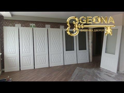 Установка семи межкомнатных дверей фабрики Geona. Чебоксары.