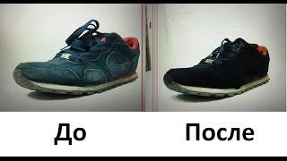 видео Как защитить промокшую обувь от повреждений?